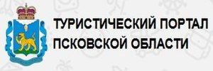 Туристический портал Псковской области